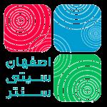 esfahan-city-center-logo