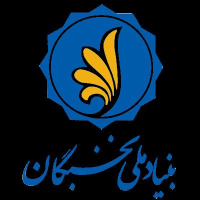 بنیاد نخبگان استان