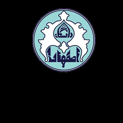 مرکز کارآفرینی دانشگاه اصفهان