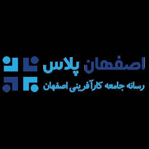 اصفهان پلاس